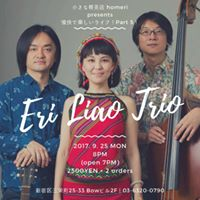 126Eri Liao Trio Part6