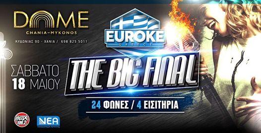 Euroke 2019  the Big Final  DOME   18