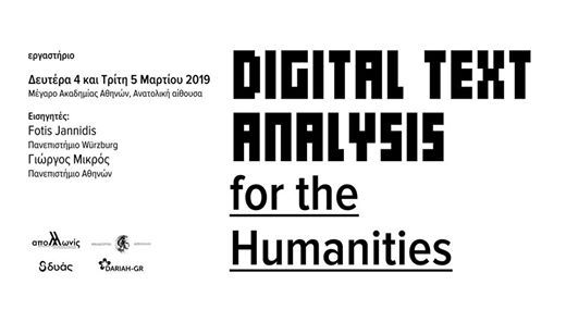 Digital Text Analysis for the Humanities
