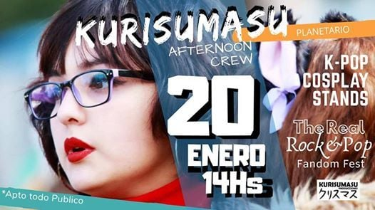 Kurisumasu Afternoon Crew Vol.1