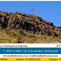 Trek to Kalsubai Shikhar - 26 Jan 2018