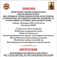 Proslava na patronatot Sv.Jovan Krstitel