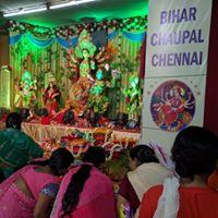 Sri Sri Durga Pooja Celebrations 2017