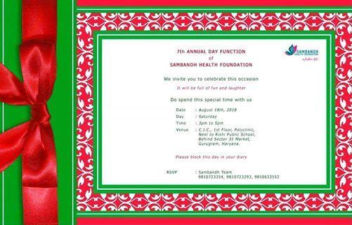 7th Annual Day Celebration