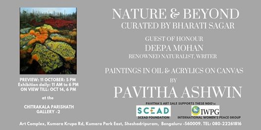Solo Exhibition Of Oil & Acrylic Paintings