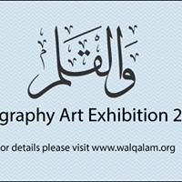 International Calligraphy Exhibition 2017.