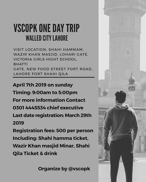 Vscopk One Day Trip Walled City Lahore