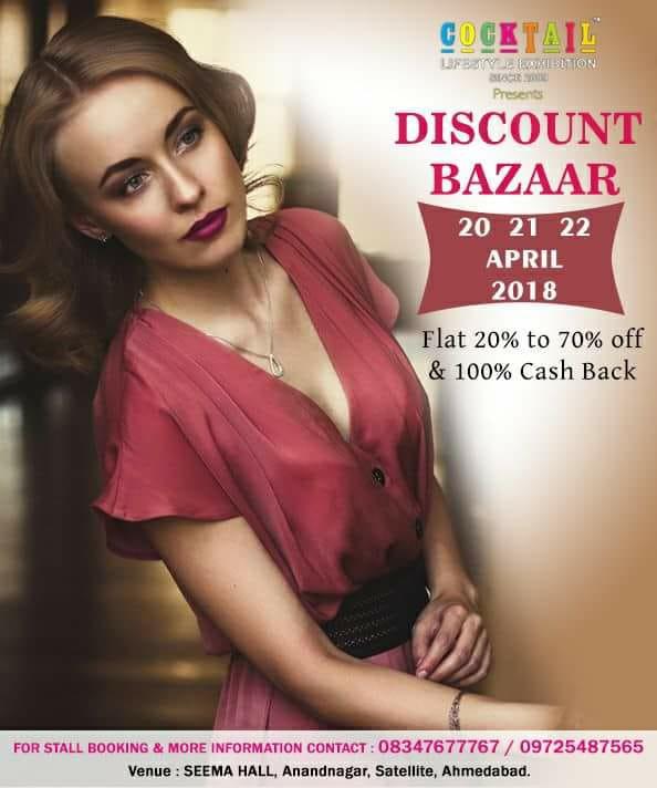 Discount BAZAR (Cocktail Lifestyle Exhibition )