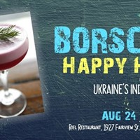 UACCH Independence Day of Ukraine Happy Hour