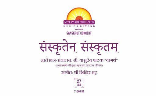 (Sanskrut concert)