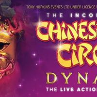 The Chinese State Circus in Oxford