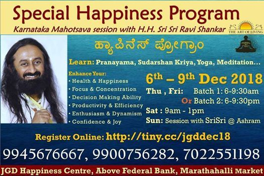 Special Happiness Program with Sri Sri Ravishankar