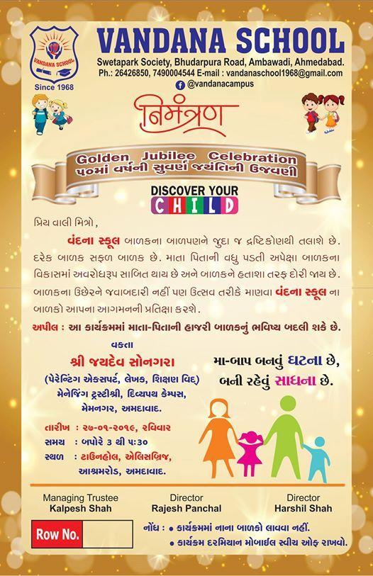 Golden Jubilee Celebration of Vandana School
