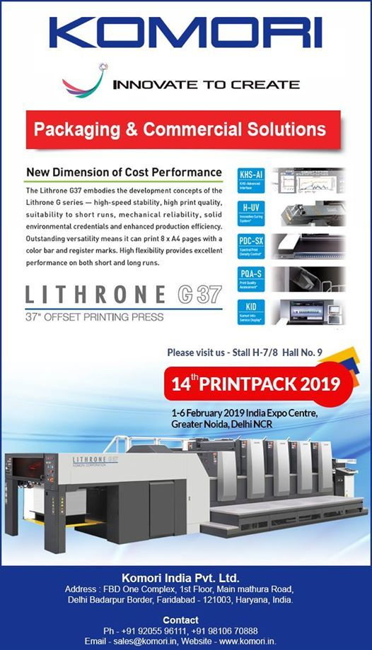 Printpack 2019 at India Expo Centre and Mart, GreaterNear Pari Chowk