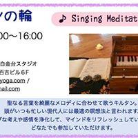 Singing Meditation