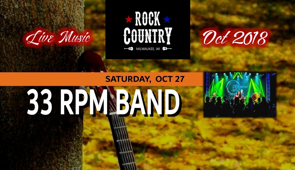 33rpm halloween weekend rock n roll party at rock country