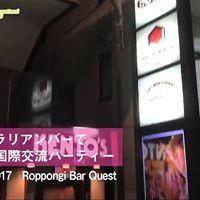 Jan 26(Fri) Roppongi Australian Bar Gaitomo Original Party