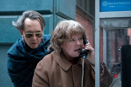 Can You Ever Forgive Me (15) at the RBCFT