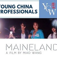 Film Screening &amp Panel &quotMaineland&quot