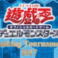 SG Ranking Tournament (April 2018)