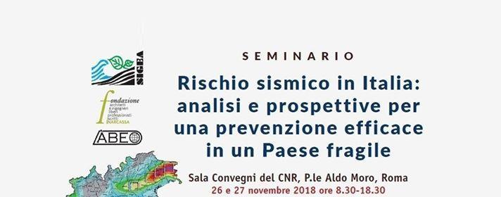 Seminario Rischio sismico in Italia