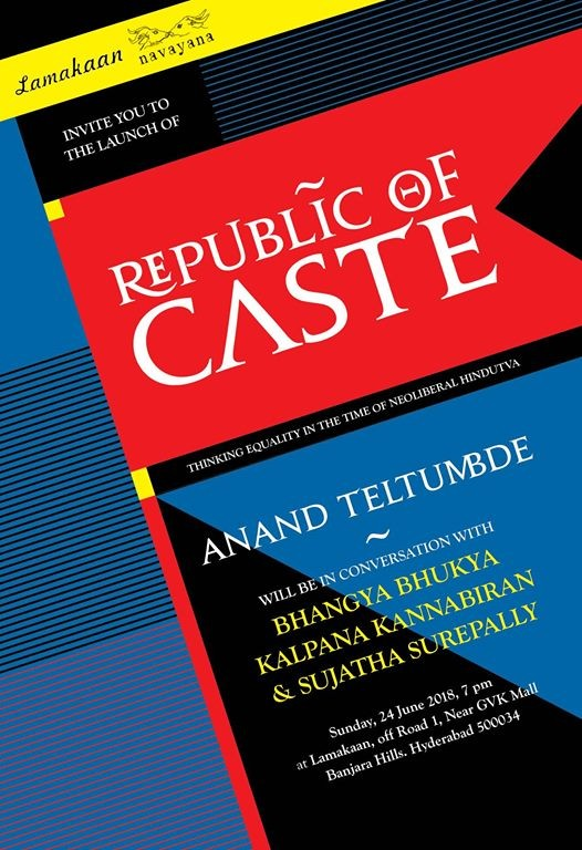 Republic of Caste by Anand Teltumbde - Book Launch & Discussion