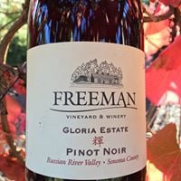 Freeman Winery Dinner (private event)