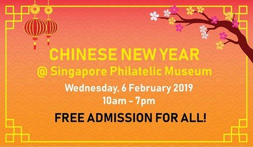 Chinese New Year Open House 2019