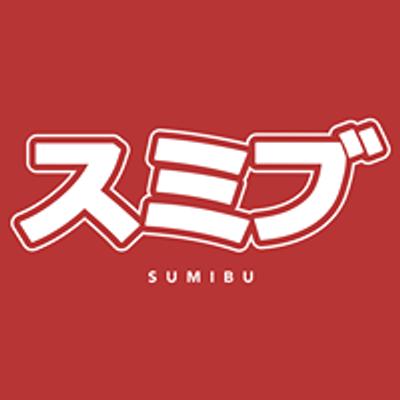 SUMIBU