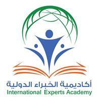 أكاديمية الخبراء الدولية للادارة والتدريب