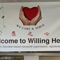 Soup Kitchen at Willing Hearts