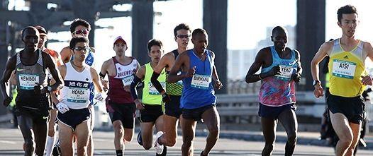 Australian Marathon Championships