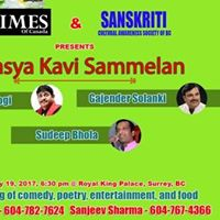 Memorable Hasya Kavi Sammelan