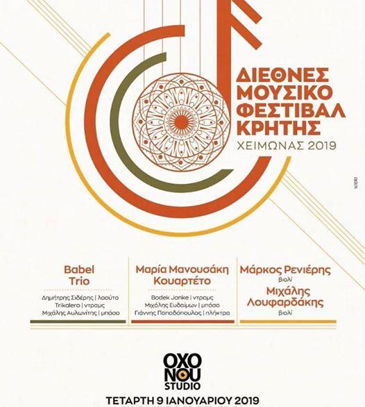 Winter Cretan world Music Festival