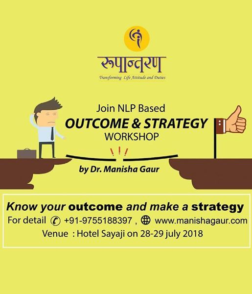 Outcome & Strategy Workshop