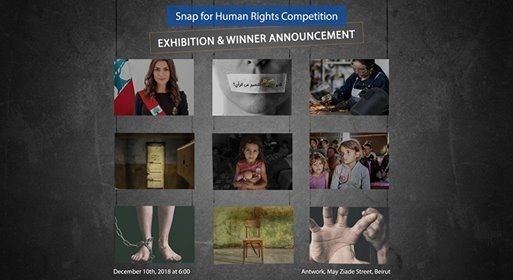 Snap 4 Human Rights Competition-Exhibition & Winner Announcement