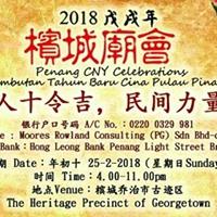 2018 Penang CNY Celebration 2018