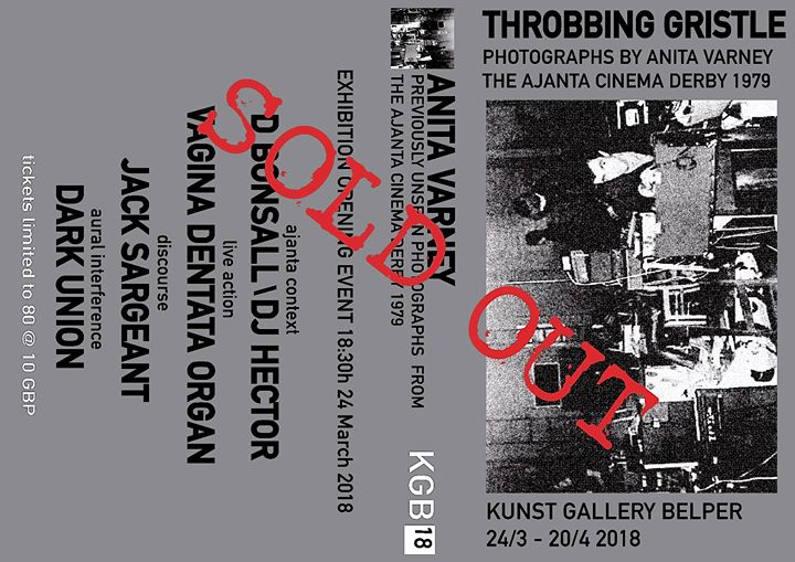 Throbbing Gristle Photo Exhibition - the ajanta cinema 1979