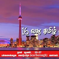 16th Tamil Internet Conference