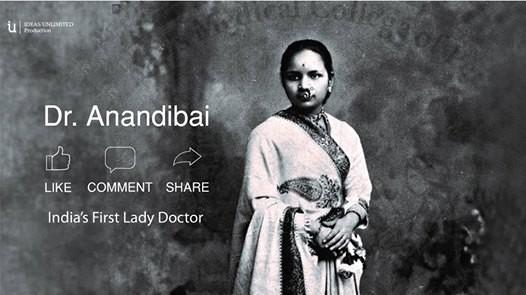 Dr. Anandibai - Like Comment Share (Hindi)