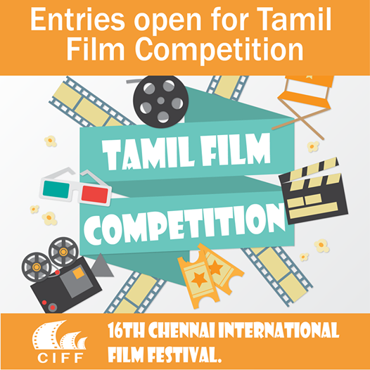 16th Chennai International Film Festival
