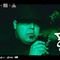 DJ SNEAK x Cinco De Mayo