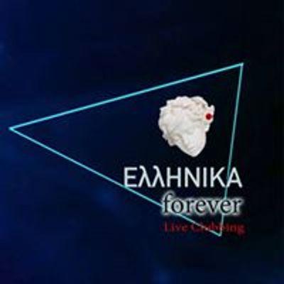 Ελληνικα Forever - Ellinika Forever