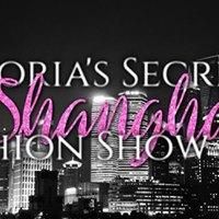 VS Fashion Show 2018