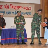 New Year 2017 Celebration At Dhaka Cantt Girls Public