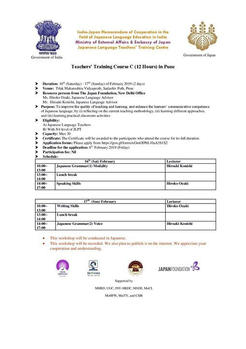 Teachers Training Course C (12Hours) in Pune
