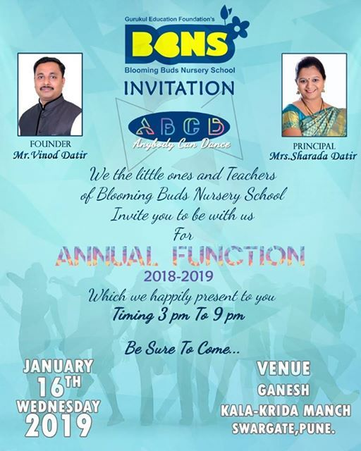 BBNS ANNUAL FUNCTION