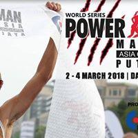 DUA Powerman Malaysia 2018 Asia Championships