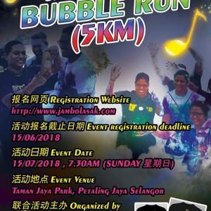 Music-music Bubble Run (5km)
