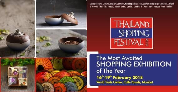 7th-Thailand Shopping Festival